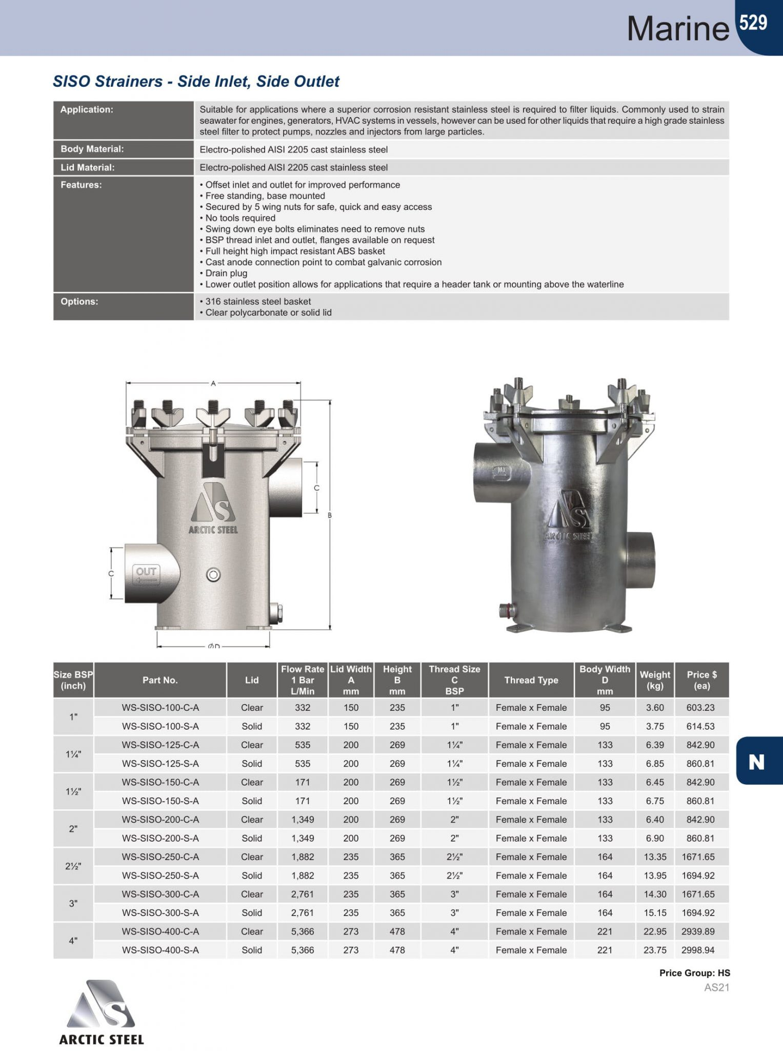 Arctic Steel Strainers - SISO Strainers - Side Inlet, Side Outlet